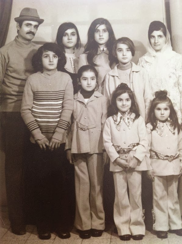 Daou Family 1970